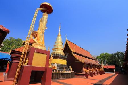 doi: Phra That Doi Kham Stock Photo