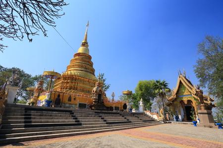chink: Phra That Doi Noi Temple
