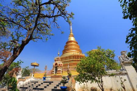 chan: Phra That Doi Noi Temple