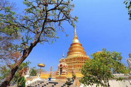 doi: Phra That Doi Noi Temple