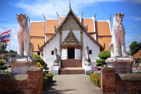 min: Wat Pu Min temple in Nan, Thailand