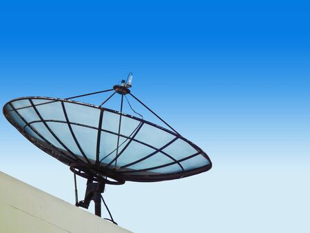 Satellite dish Stock Photo - 15445086