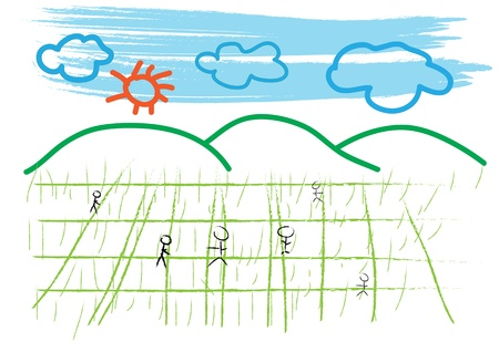 field and blue sky drawing Vector