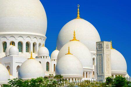 Grand Mosque Abu Dhabi Imagens