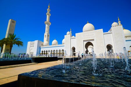 Grand Mosque Abu Dhabi Editorial