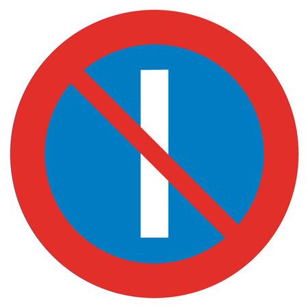 odd: Austrian regulatory sign 13ca - no parking on odd calender days.