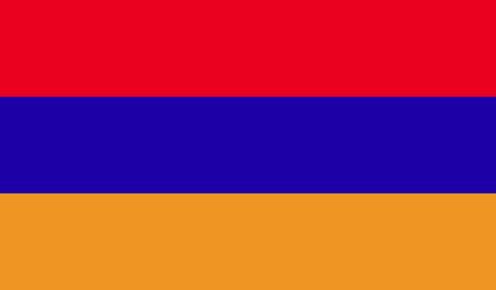 armenia: Armenia flag.