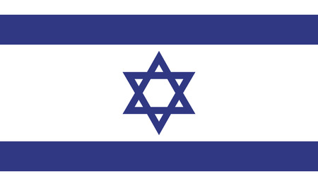 rightly: Flag of Israel. Stock Photo