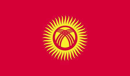 kyrgyzstan: Bandera de Kirguistán  Foto de archivo
