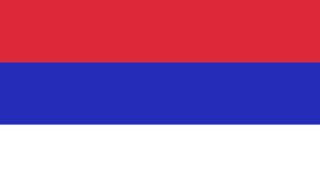 republika: Flag of Republika Srpska Stock Photo