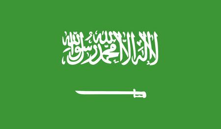사우디 아라비아 국기
