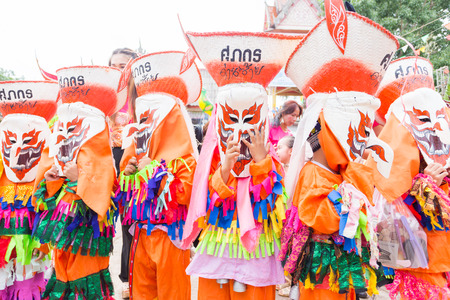 interpretations: Thailand June 26: Phitakhon festival Phitakhon masks and dance to show festival on june 26 ,2015 in loei province of thailand Editorial