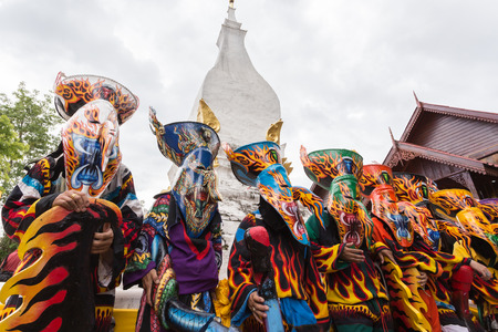 interpretations: Thailand June 27: Phitakhon festival Phitakhon masks and dance to show festival on june 27 ,2015 in loei province of thailand