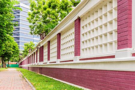 lumpini: Wall of Lumpini public park in Bangkok, Thailand