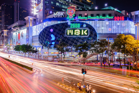 Bangkok - DEC 24 : MBK Editorial