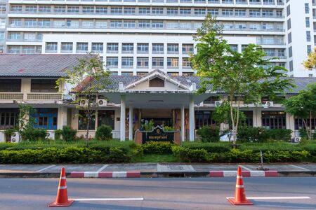 faculty: Bangkok, Thailand - June 11, 2015: Faculty of Education building in Chulalongkorn University on June 11, 2015 in Bangkok Thailand. Stock Photo