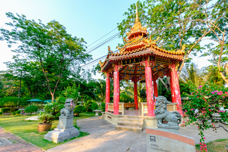 The picture of pavilion in Lumpini park, Bangkok Thailand. Stock Photo