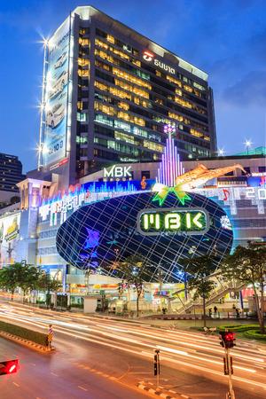 Bangkok - DEC 13 : MBKs shopping mall at dusk, welcome to Christmas and Happy New Year 2014 festival on December 13,2013 at Bangkok, Thailand