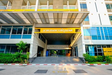 Bangkok, Thailand - May 12, 2016: Department of Mathematics and Computer Science at Chulalongkorn University, Bangkok Thailand. Editorial