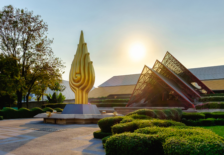 Bangkok - February 1: Queen Sirikit National Convention Center on February 1, 2016 in Bangkok, Thailand. It is a convention center and exhibition hall located in Bangkok, Thailand