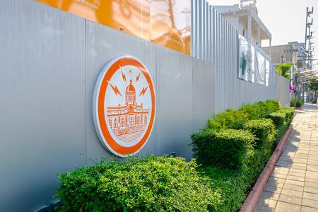 Bangkok, Thailand - May 2, 2016: Logo of The Metropolitan Electricity Authority supplies electricity to customers in Bangkok