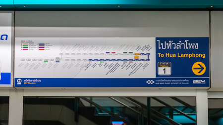 Bangkok, Thailand - March 21, 2019: New Subway map information of MRT blue line in MRT Station. MRT is Mass Rapid Transit Authority of Thailand by BEM.