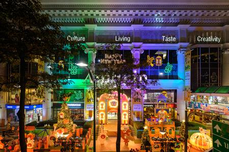 Bangkok, Thailand - January 7, 2019: Night illumination of Amorin shopping mall, the capital of the Kingdom of Thailand on the eve of Christmas.