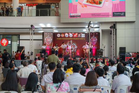 Nakhon Ratchasima, Thailand - November 28, 2020: MSX E-San Music Awards 2020, Northeastern youth music band contest at Terminal 21 Korat.