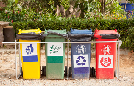 container recycling: Ecology container recycling bins in the park.