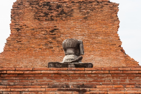 Ancient wall in Thailand photo