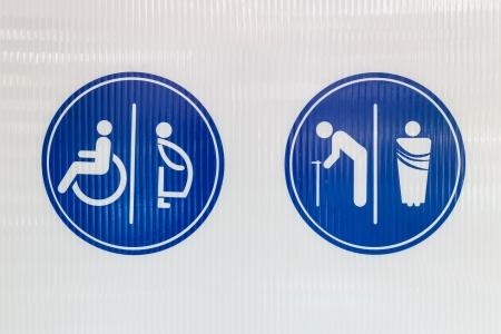 Toilet sign photo
