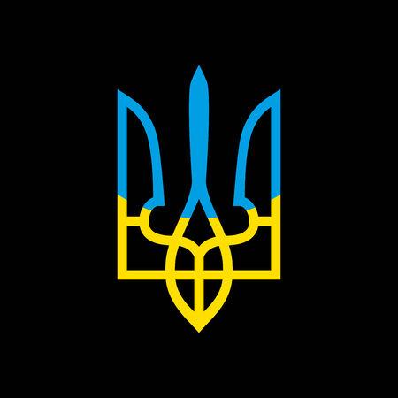 cognizance: Ukrainian national Emblem vector illustration.