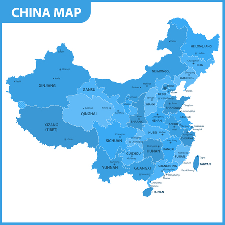 The detailed map of the China with regions or states and cities, capitals Stok Fotoğraf - 84214763