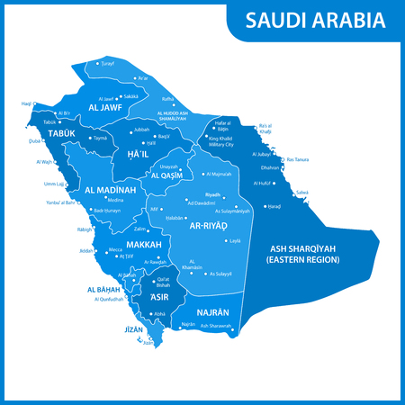 The detailed map of the Saudi Arabia with regions or states and cities, capitals Stock Illustratie