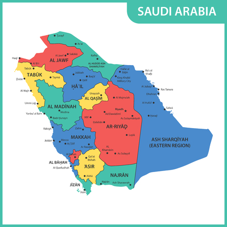 The detailed map of the Saudi Arabia with regions or states and cities, capitals 向量圖像