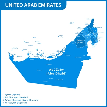 The detailed map of the UAE with regions or states and cities, capitals. United Arab Emirates