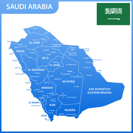 The detailed map of the Saudi Arabia with regions, national flag