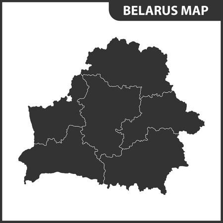 The detailed map of Belarus with regions or states. Administrative division Illustration