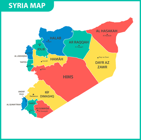 The detailed map of the Syria with regions or states and cities, capital. Administrative division