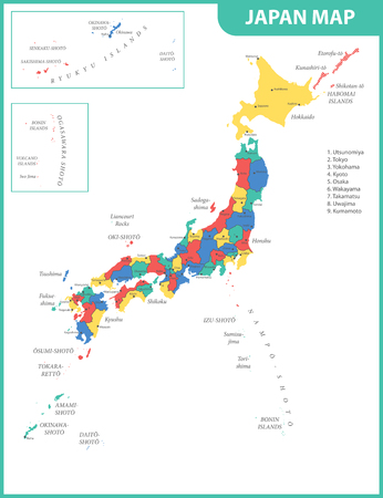 The detailed map of the Japan with regions or states and cities, capitals