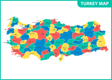 The detailed map of Turkey with regions or states and cities, capital. Administrative division