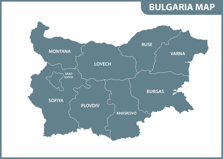 The detailed map of Bulgaria with regions or states. Administrative division Иллюстрация