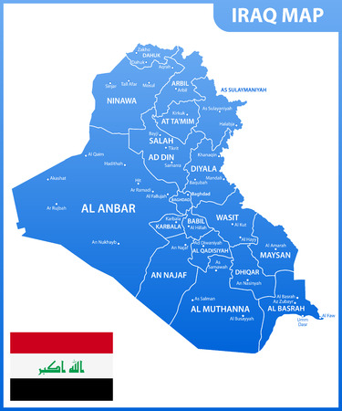 The detailed map of Iraq with regions or states and cities, capital. Administrative division. Illustration