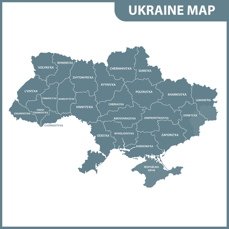 The detailed map of Ukraine with regions or states. Administrative division. Crimea, part of Donetsk and Lugansk regions is marked as a disputed territory Ilustração