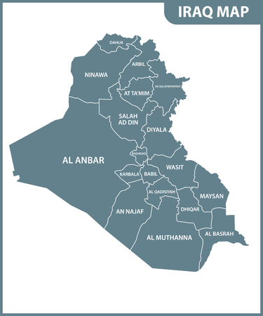 The detailed map of Iraq with regions or states. Administrative division.