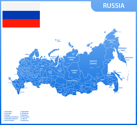The detailed map of the Russia with regions or states and cities, capitals. Russian Federation