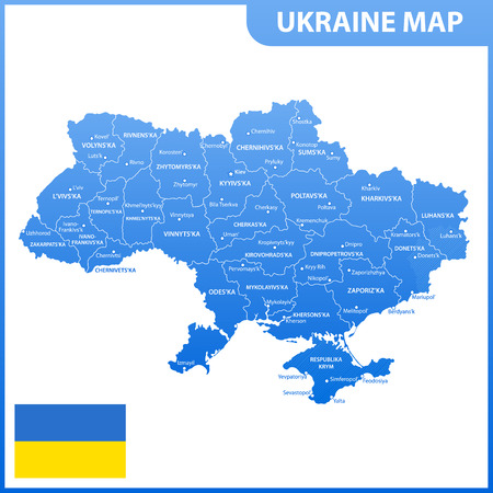 The detailed map of the Ukraine with regions or states and cities, capital. Administrative division. Crimea, part of Donetsk and Lugansk regions is marked as a disputed territory Ilustração