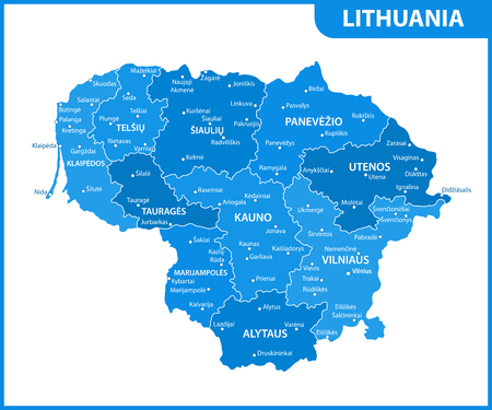 The detailed map of Lithuania with regions or states and cities, capital. Administrative division