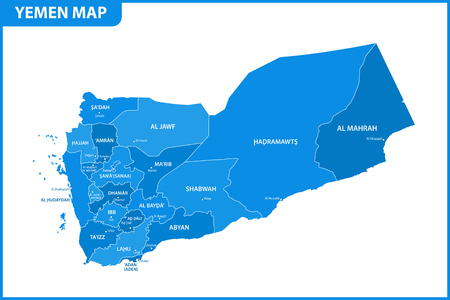 The detailed map of Yemen with regions or states and cities, capital. Administrative division.