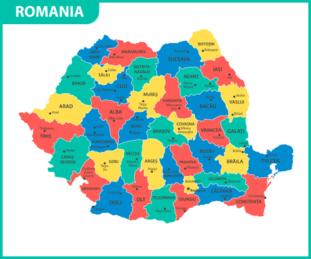 The detailed map of the Romania with regions or states and cities, capital. Administrative division.